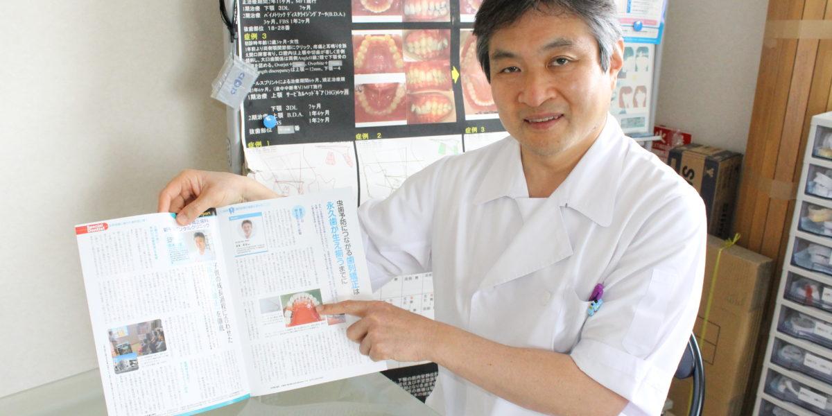 吉本矯正歯科, 専門医